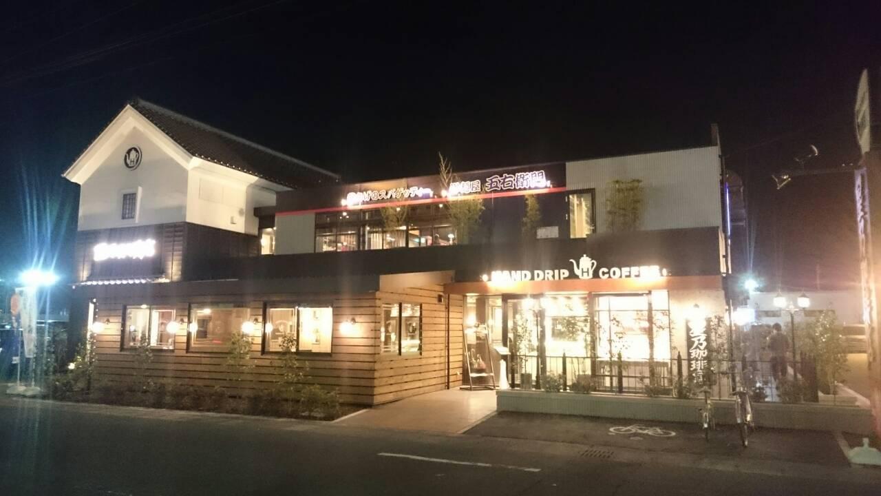 最近鹿児島に進出してきた「星乃珈琲店」に行ってみた。