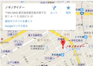 スクリーンショット 2015-04-06 1.46.13