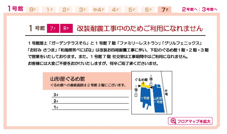 スクリーンショット 2015-04-16 0.57.15