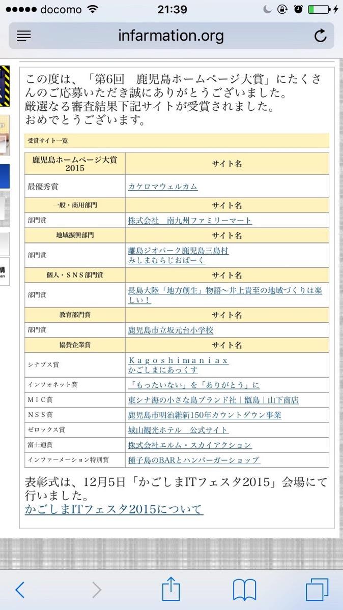 IMG 0225 2
