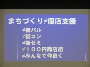 File001