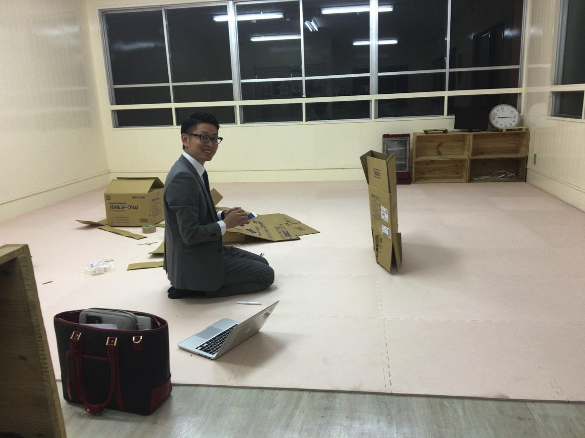 【遠方からの熊本地震支援】鹿児島在住、熊本県菊池市出身の友達が帰りたいけど帰れないから考えた避難所グッズを紹介するよ。