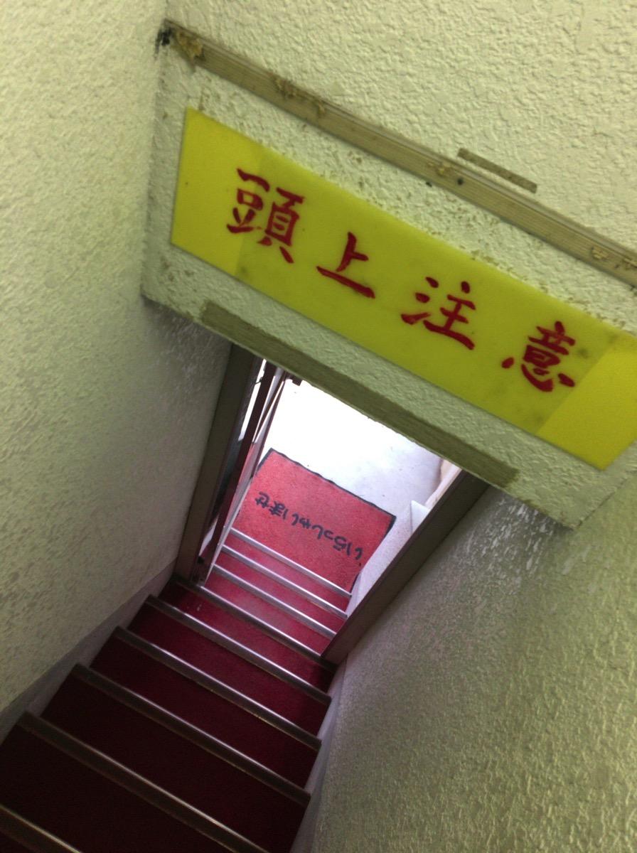 (情報提供いただきました)鹿児島市小山田にかなり謎な「大人の宿泊施設」があるらしいぞ。