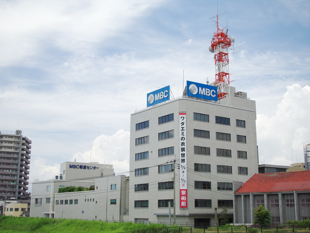 Minaminihon Broadcasting Co Ltd