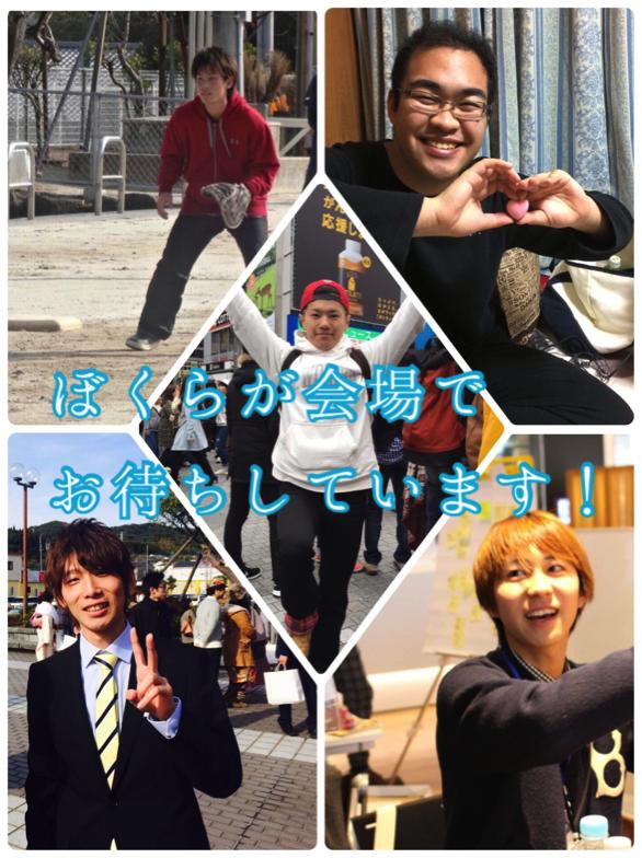 Tokuibe1