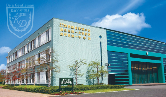 【シェアラジオ】MBCラジオたんぽぽ倶楽部で鹿児島第一高校が1週間フィーバーしてた