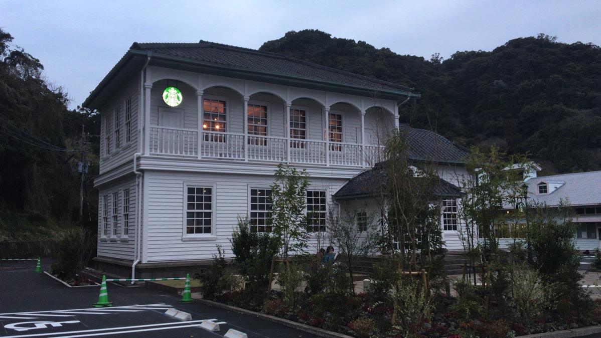 【超速レポ】スターバックス鹿児島仙巌園店のオープン初日に誰よりも早くMacBookを開いたハナシ。