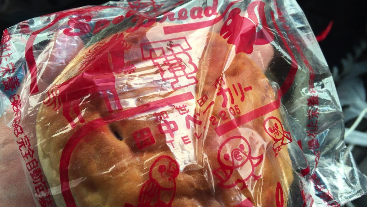 南さつま市加世田の幻のパン「田中ベーカリー」を知っているか