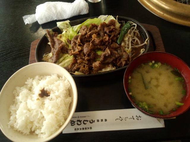 Usiwaka