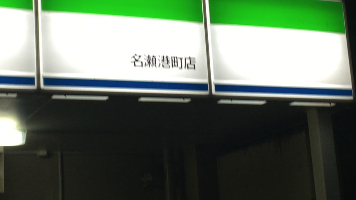 IMG 2668