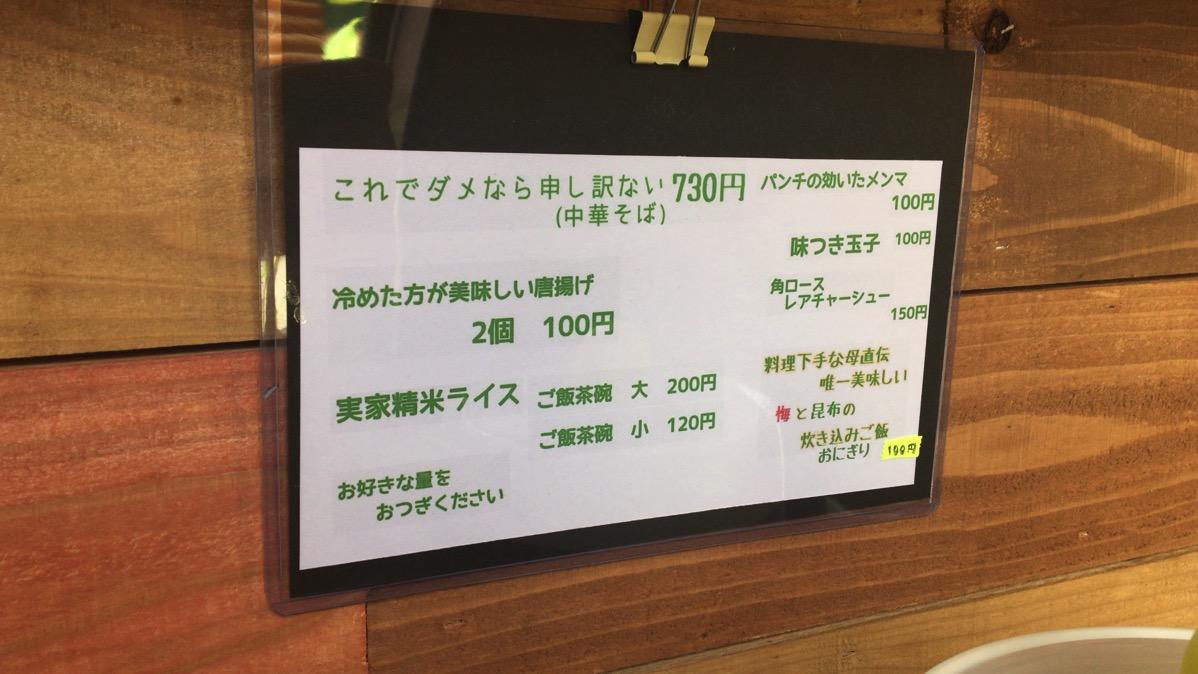 IMG 6093