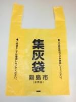【霧島山】霧島市にも火山灰専用のゴミ袋があった【桜島】