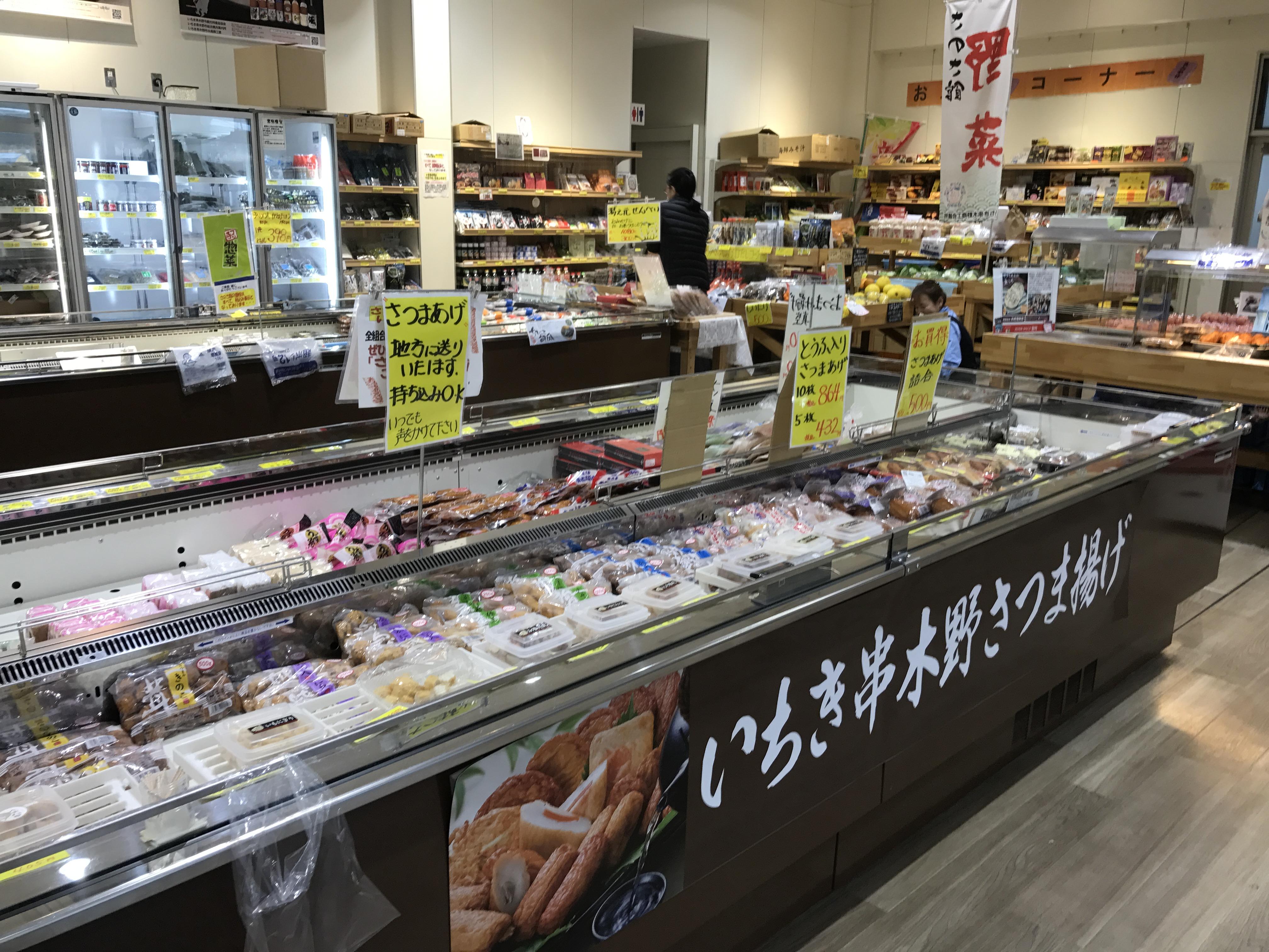 さのさ館にあったサラミ風かまぼこ「魚っち」が美味すぎてわろた【いちき串木野市】