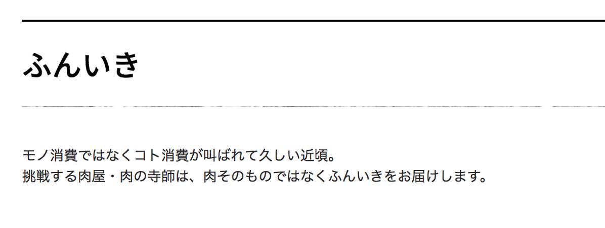 スクリーンショット 2018 04 01 0 36 17