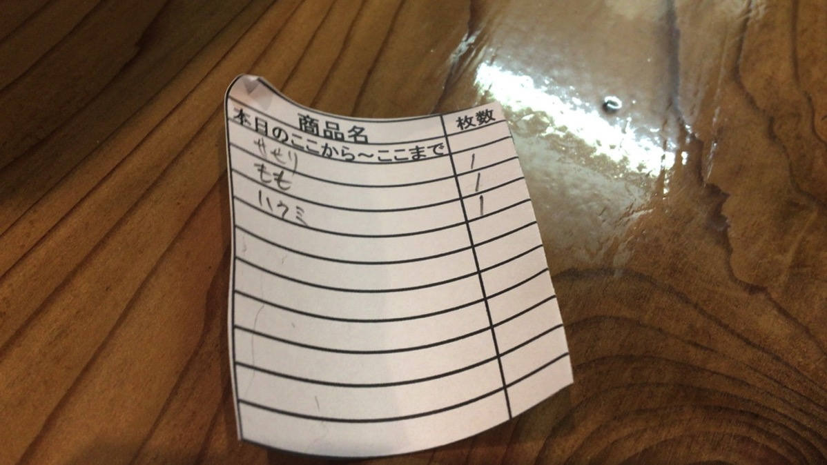 IMG 4549