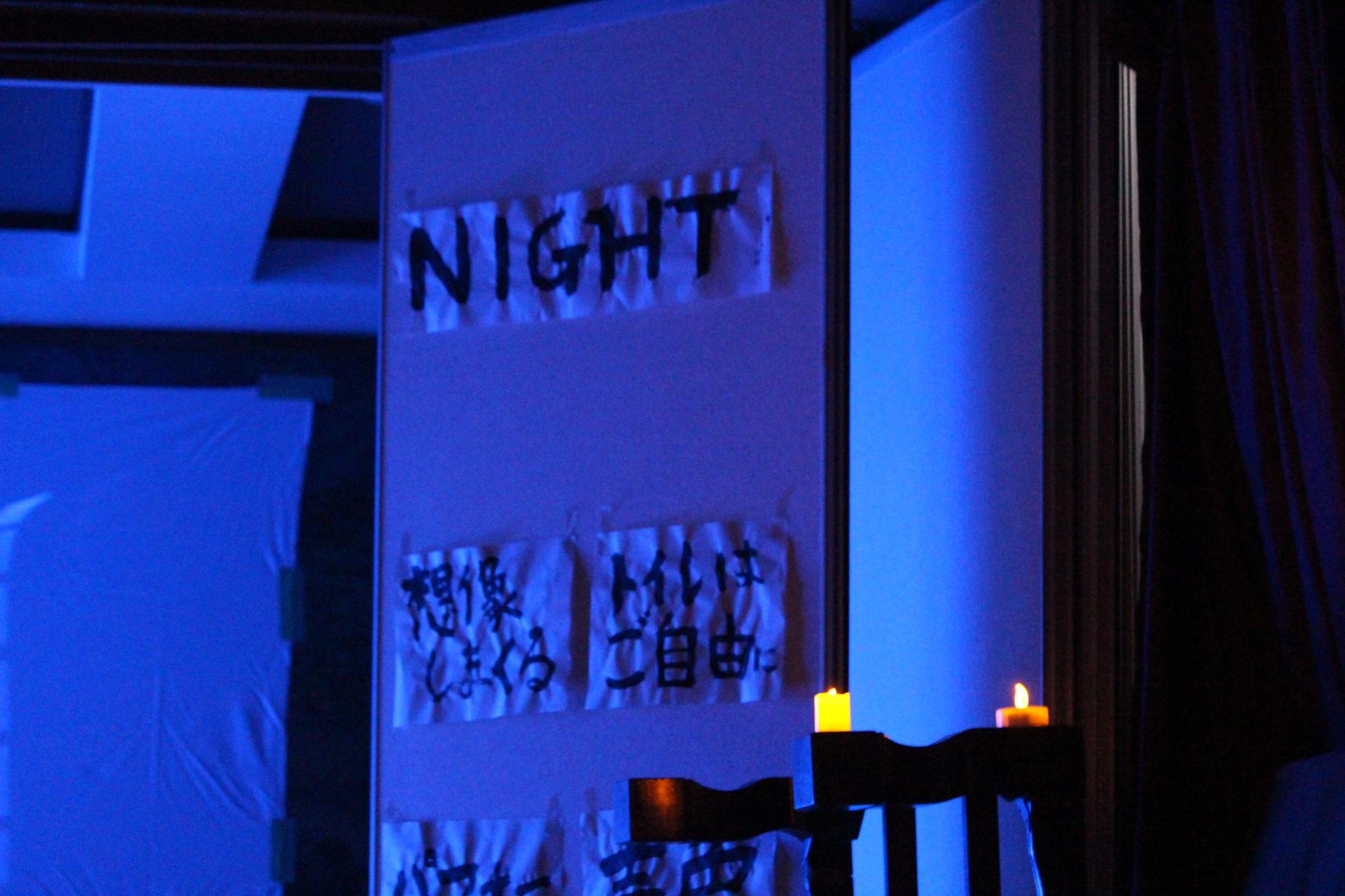 怖いかも!?天文館お化けホテルのTELLER NIGHT(怪談パーティー)を満喫した結果!