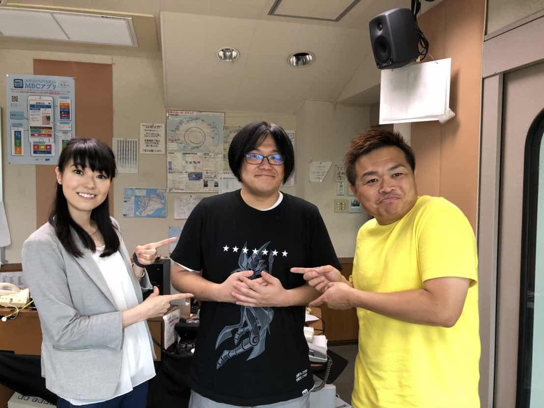 【MBCバズかご】2018年6月のKagoshimaniaXアクセスランキング!【vol.61】