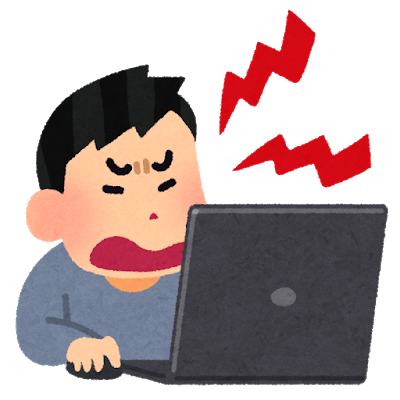 Computer monku