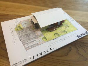 【予約制】本物の木の家 住まいず完成内覧会~あそびごころ~