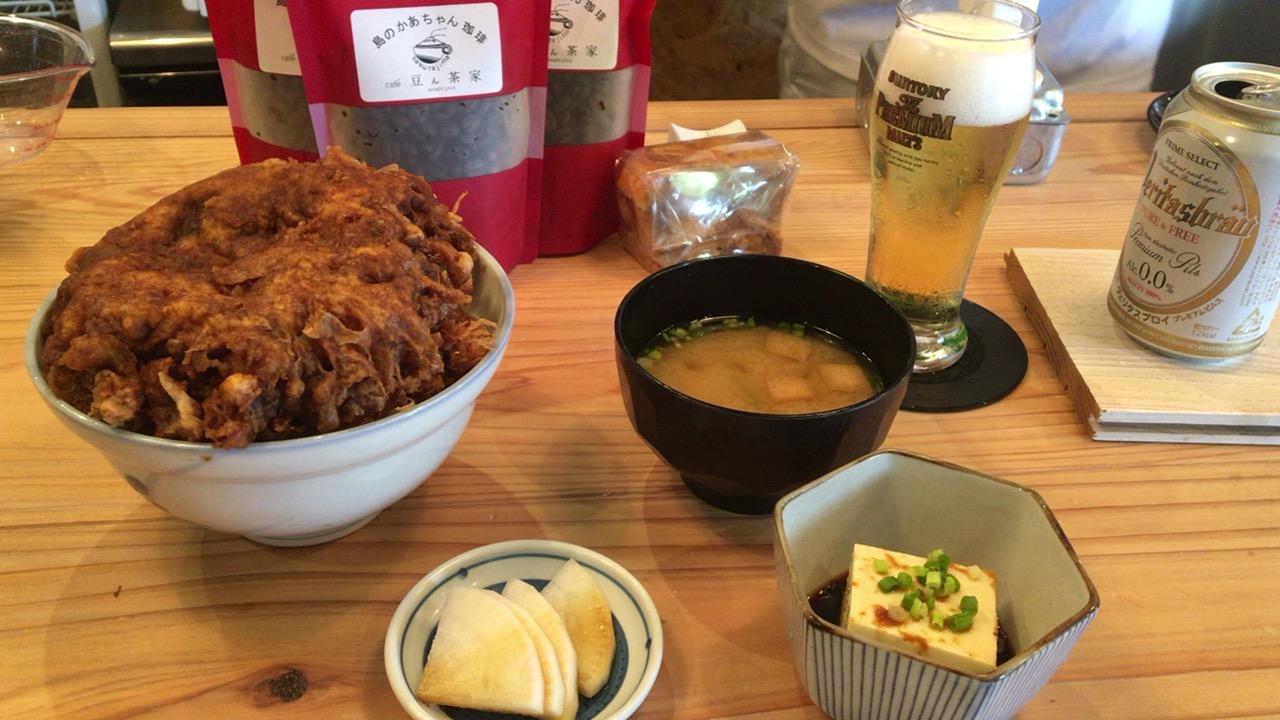 昼からデカイかき揚げ丼とノンアルビールを嗜むとマジで最高だよね【Greatful Days Parts&Cafe】