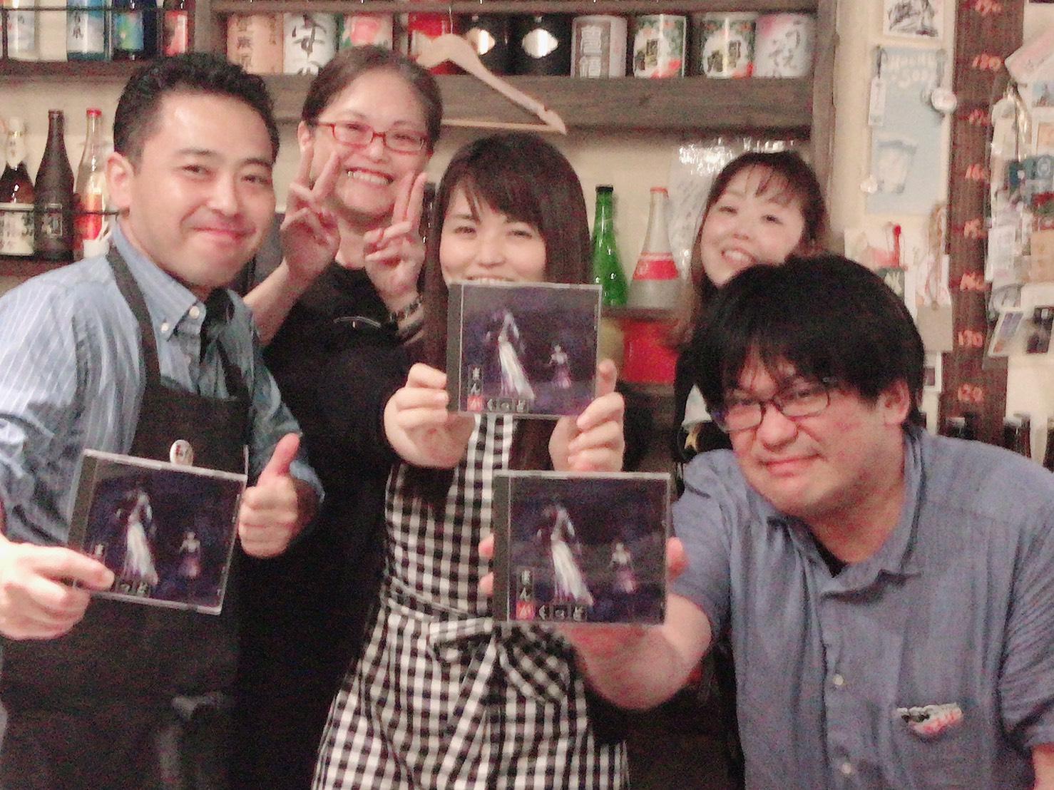 【怪談CD】ハロウィンだし鹿児島の「まん」にちなんだグッズを紹介しよう【Tシャツ】