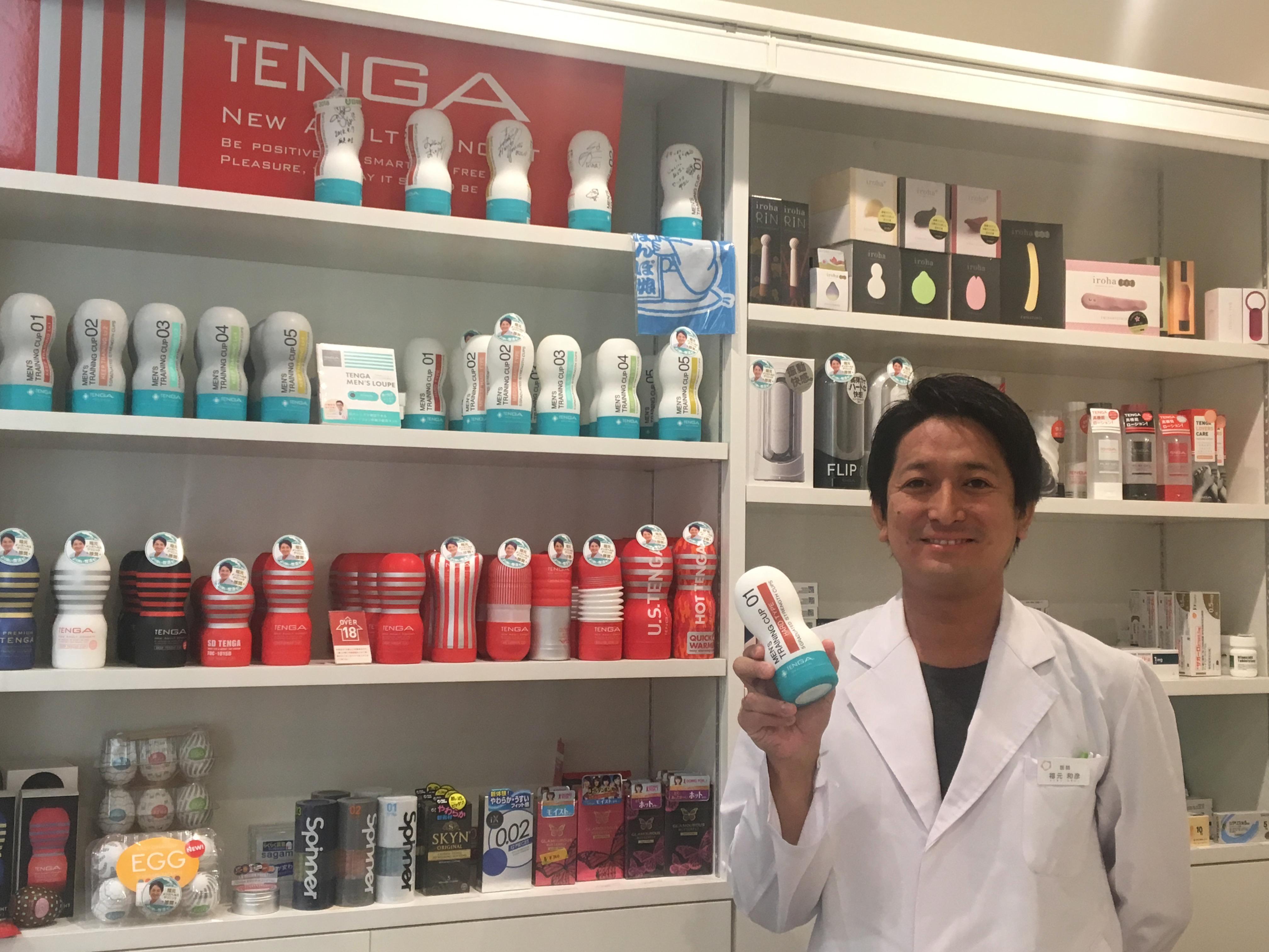 【どう見ても】実録!日本初の「TENGAドクター」福元メンズヘルスクリニックで精液検査してきた【精子です】(PR)