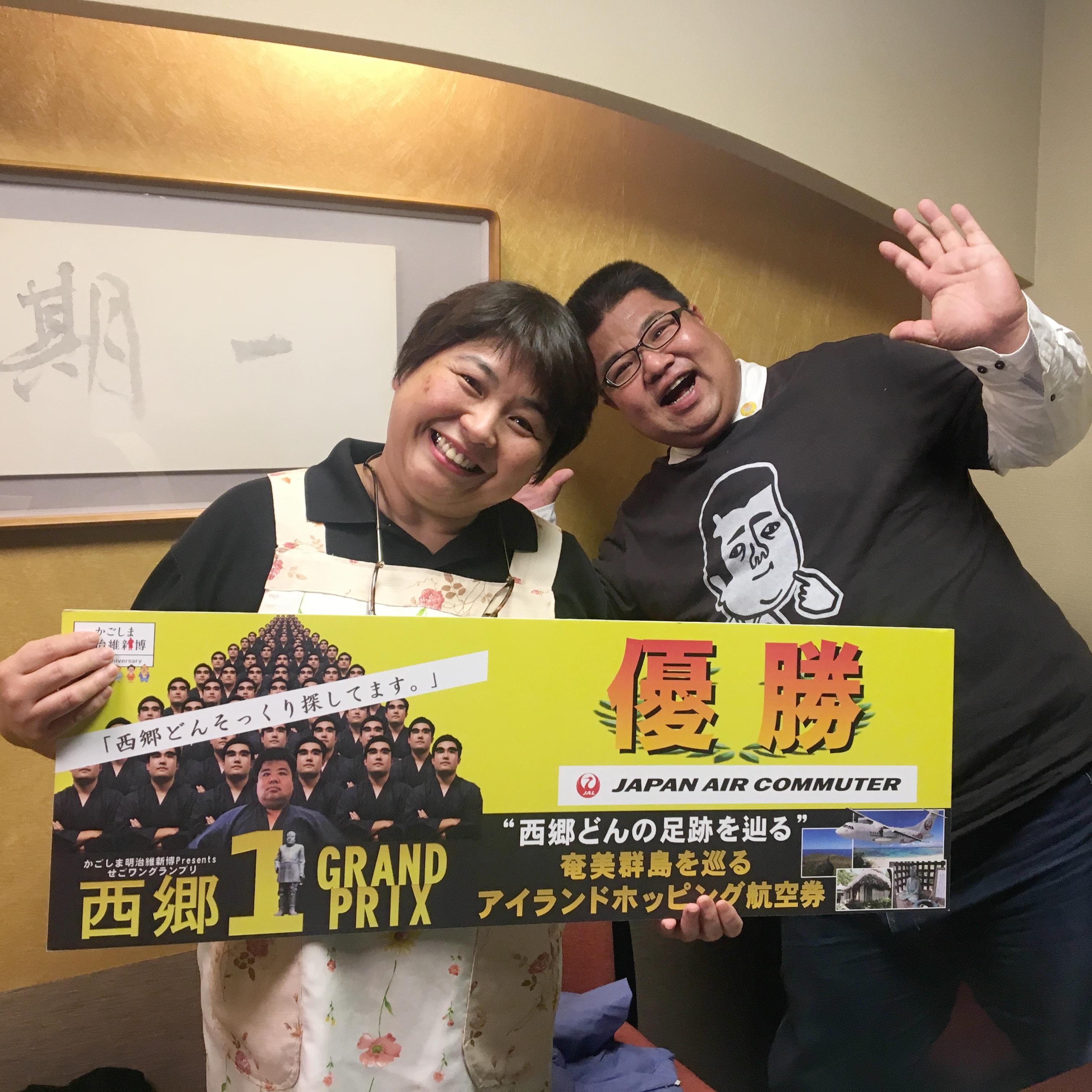 西郷ワングランプリ覇者がいる鹿児島市の「弥助寿司」に行ってきた【西郷どんのいる店】