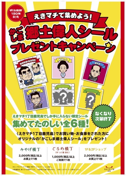 Ekimachi ijin03 poster