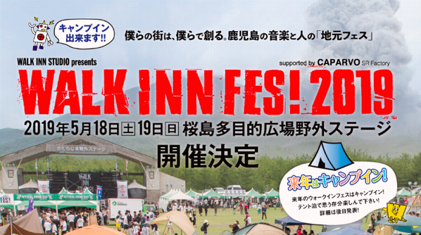 WALK INN STUDIO presents WALK INN FES! 2019情報まとめ