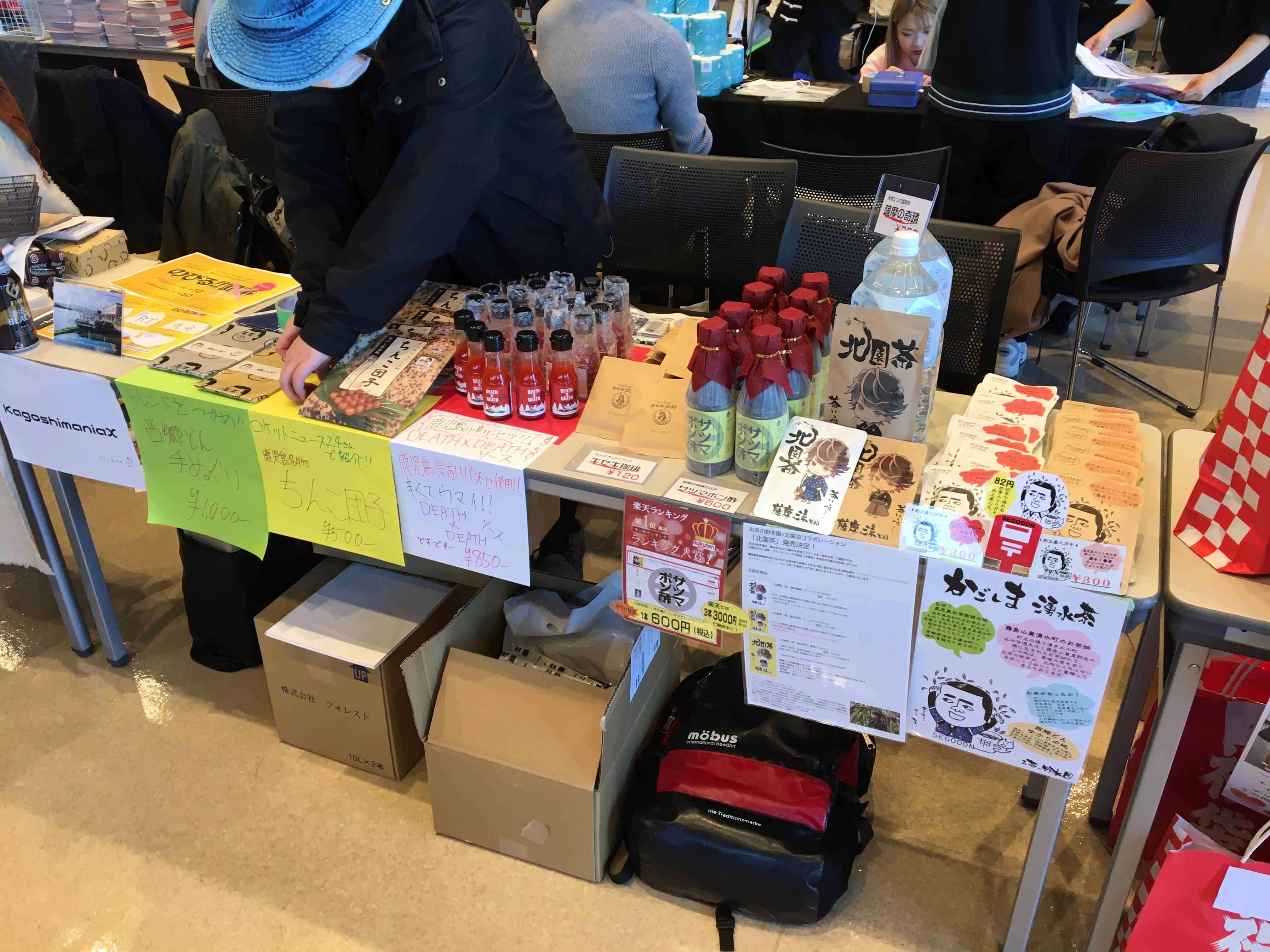【鹿児島から参戦】第4回ウェブメディアびっくりセールに参加したあと、上野で高熱と戦ったハナシ