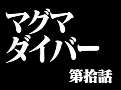 Evangelion tv10title medium