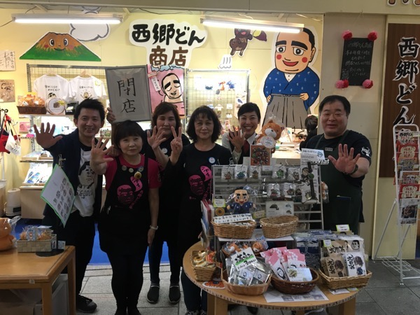 【鹿児島】激闘2018年西郷どんイヤー!山形屋「西郷どん商店」が最終日を迎える。