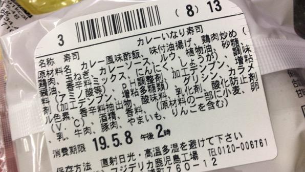 IMG 7558