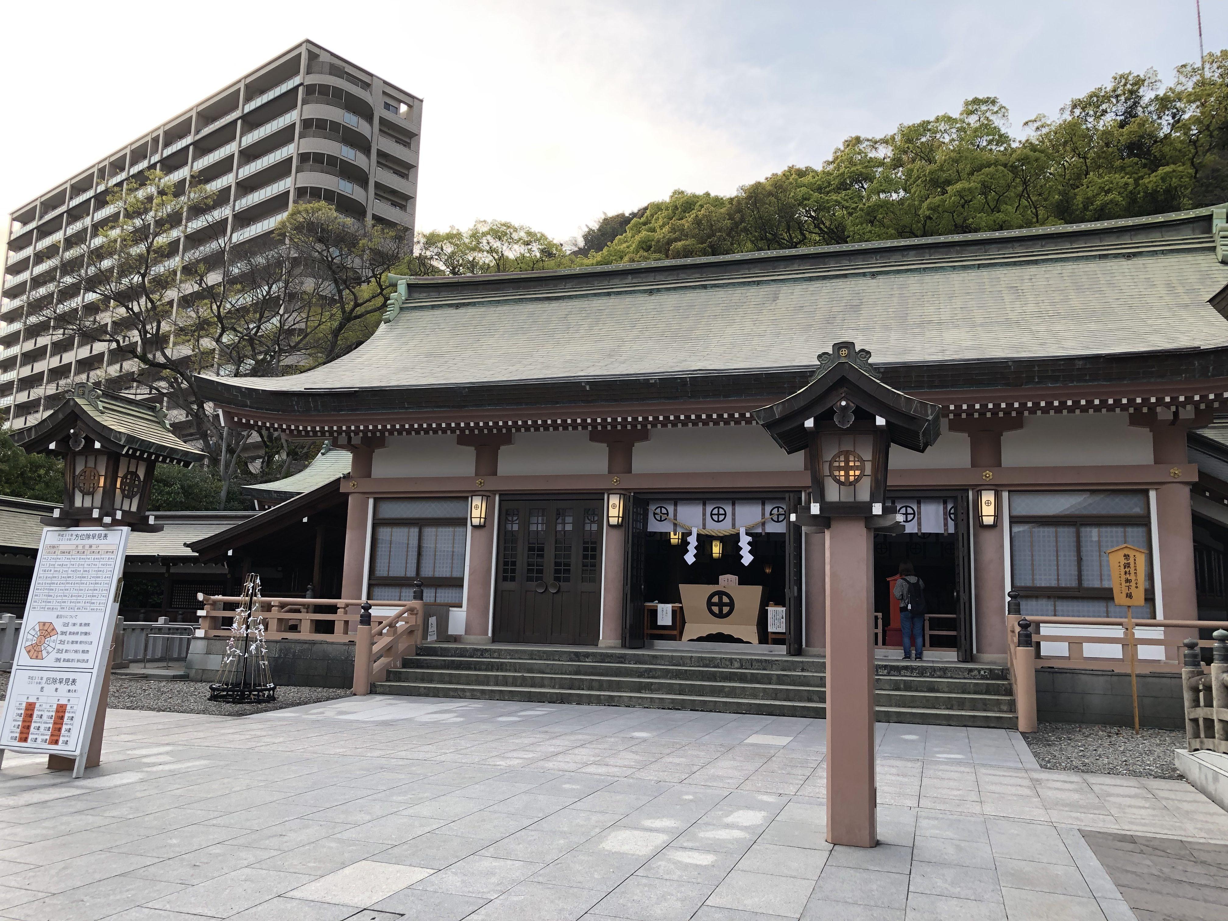 【祝・結婚】南キャン山ちゃんの結婚は照国神社の御利益かもしれない・・・!