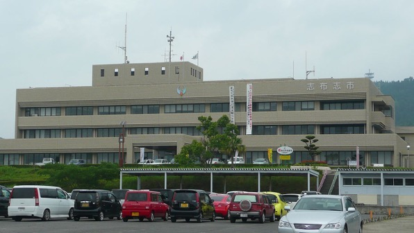 1280px Shibushi City Office 2009