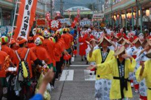 第21回柊野ひがん花まつり @ 柊野小学校跡地 | さつま町 | 鹿児島県 | 日本