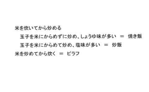 Seumi1