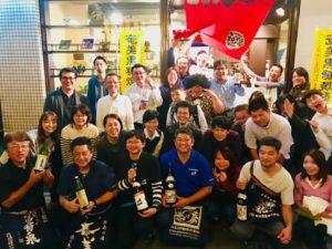 奄美南3島 黒糖焼酎を楽しも会2019 @ さつま酒飯店 和総 | 鹿児島市 | 鹿児島県 | 日本