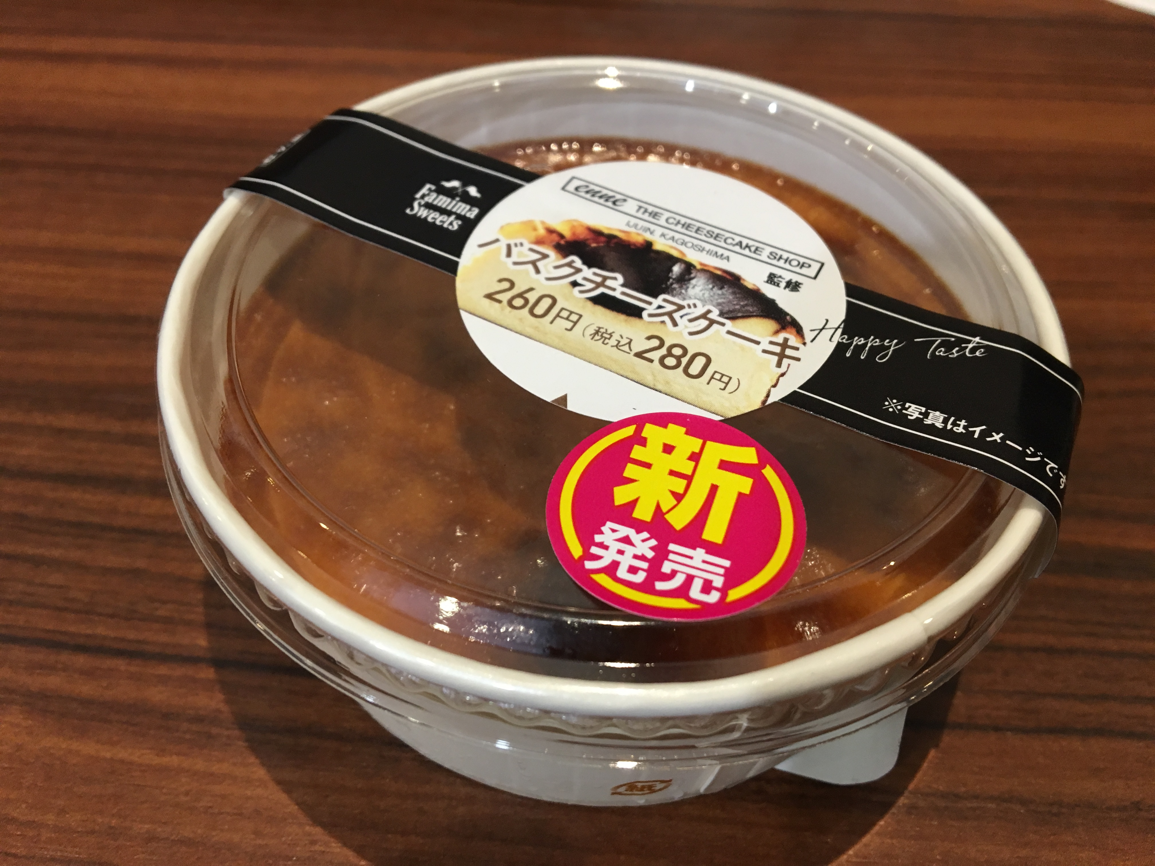 【鹿児島】ファミリーマートと超人気enneのチーズケーキがコラボ!コンビニスイーツ優勝候補間違いない!【期間限定】