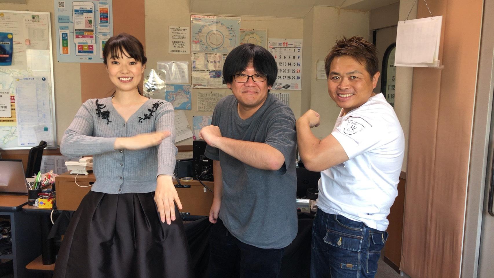 【MBCバズかご】霧島の食を世界へ!「霧島ガストロノミー」の話【2019.11.9】