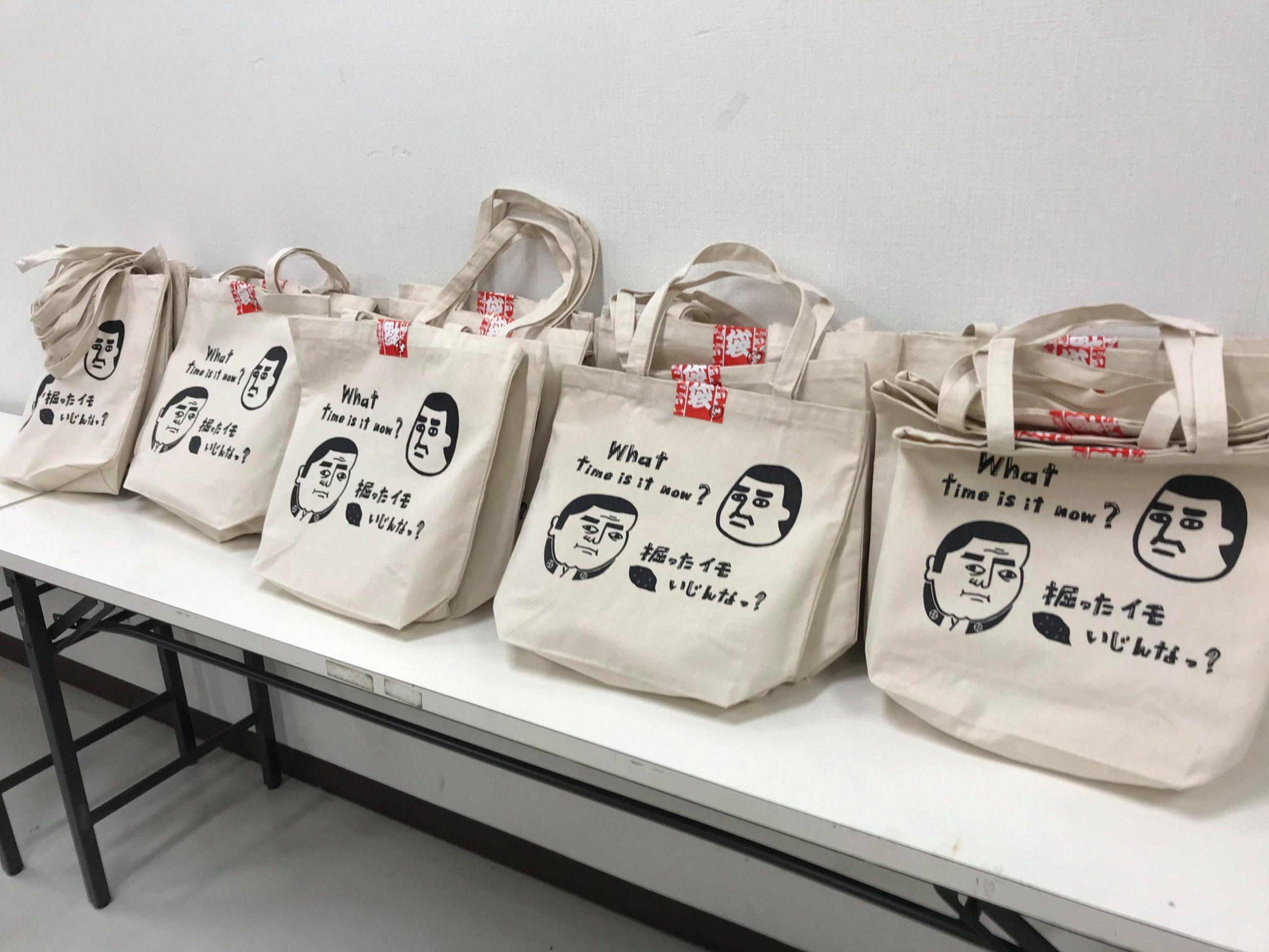 袋詰完了!いよいよ「かごしま福袋」でミヤジンガーが鹿児島の福袋王に・・・!