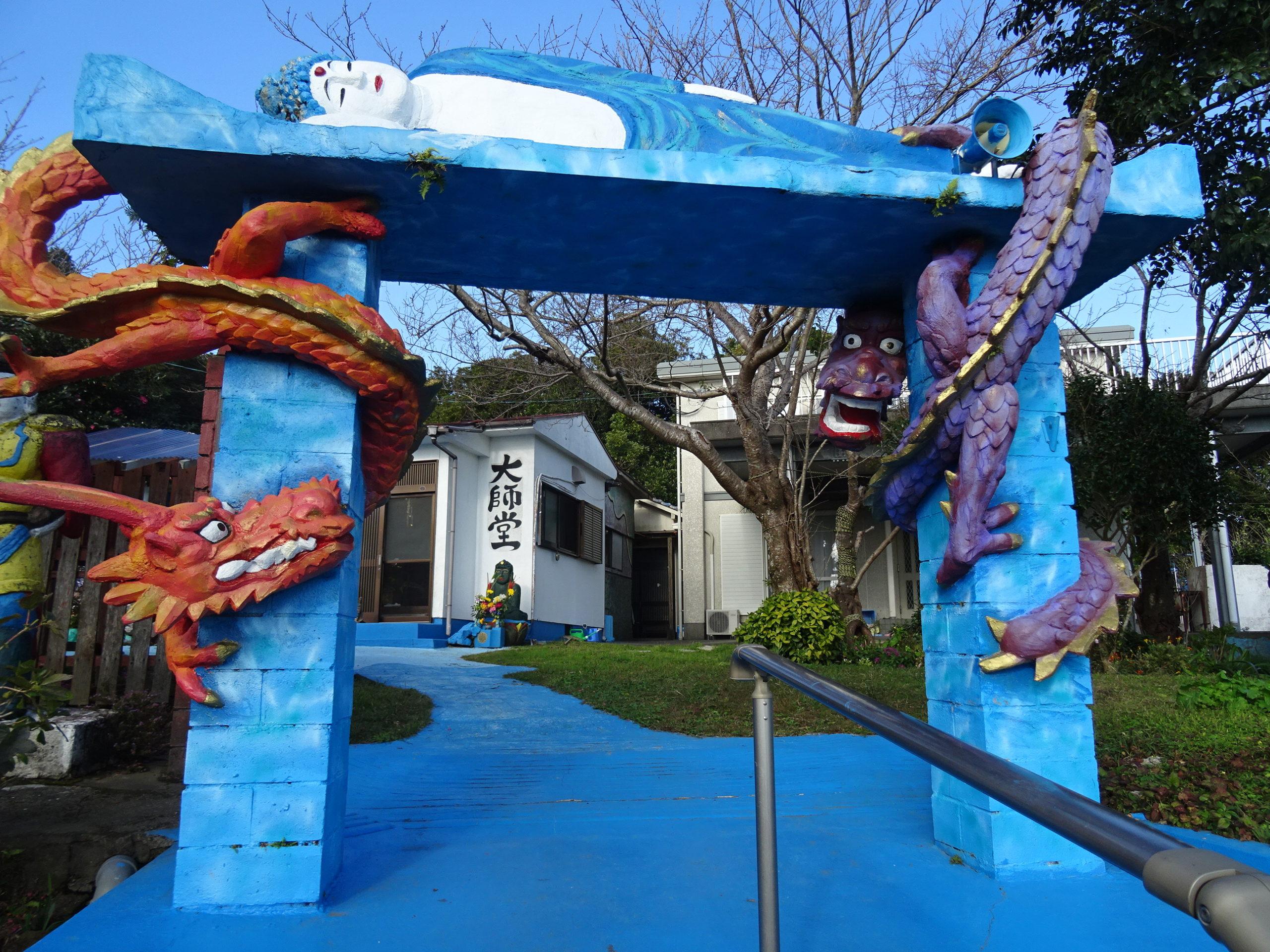 あの夫人も訪れた枕崎のお寺からは市街地を一望できるグッドスポットがある!