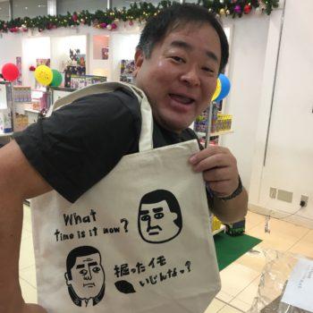 【正月の新基軸!?】鹿児島県民の鹿児島県民による鹿児島県民のための「かごしま福袋2020」まとめ【通販もあるよ】