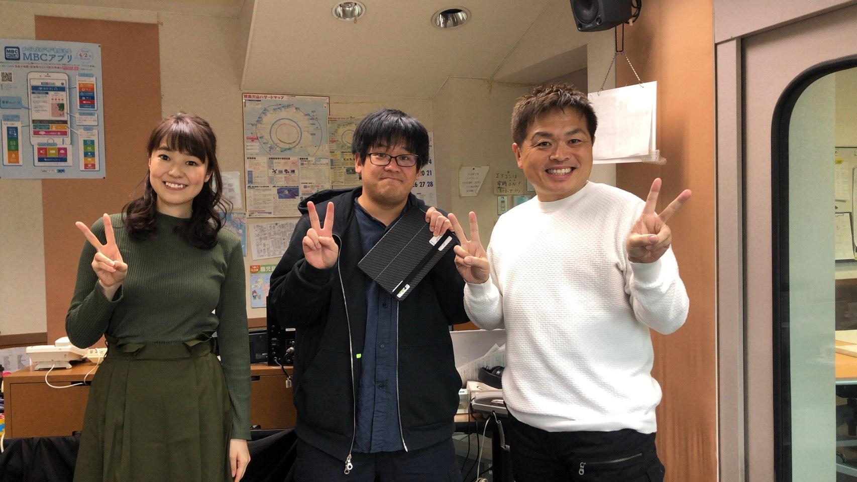 【MBCバズかご】KagoshimaniaX的、勝手に鹿児島で頑張ったで賞2019!【2019.12.21】