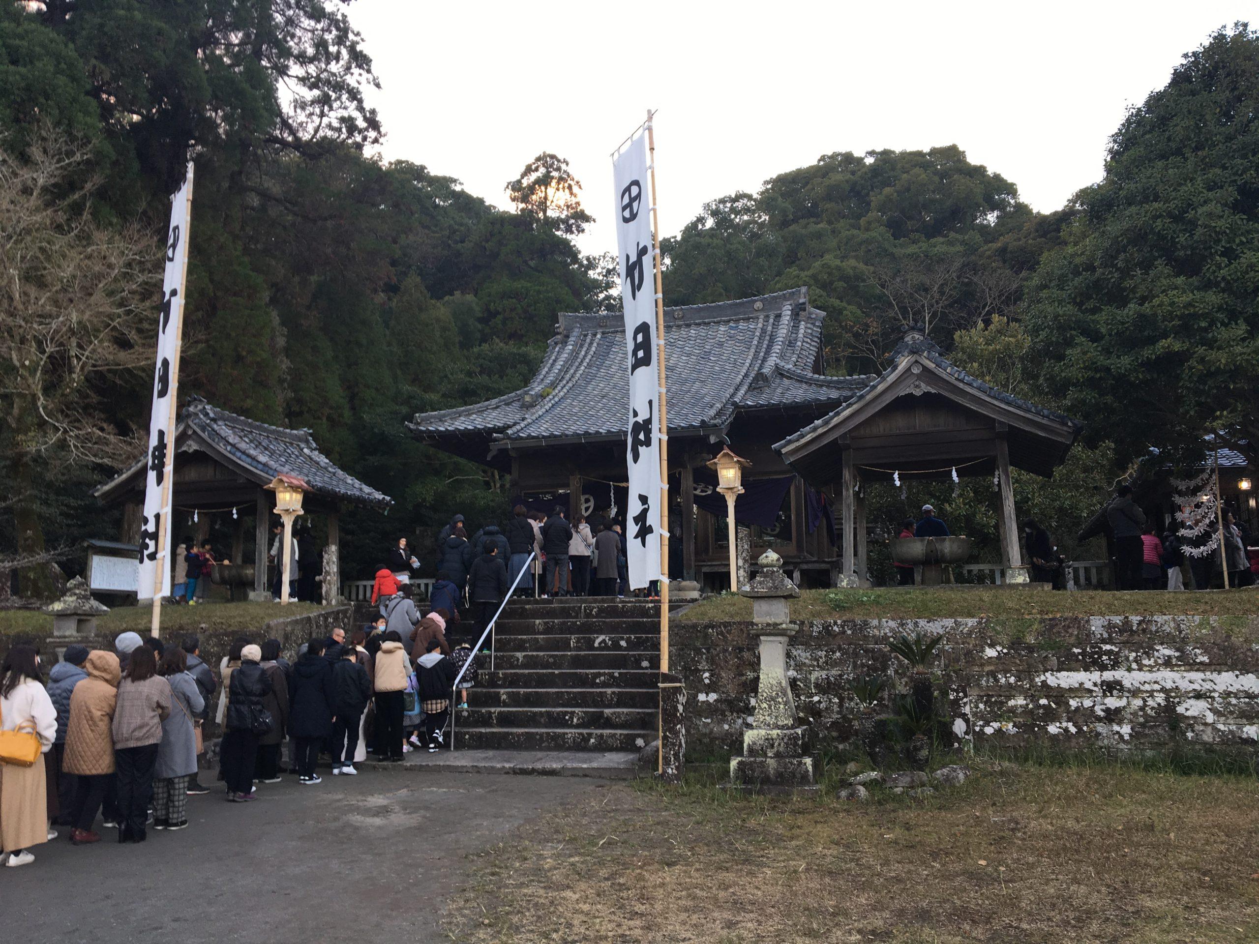 【南さつま市】2020年初詣、竹田神社と飯倉神社で今年の初詣を締めくくった【南九州市】