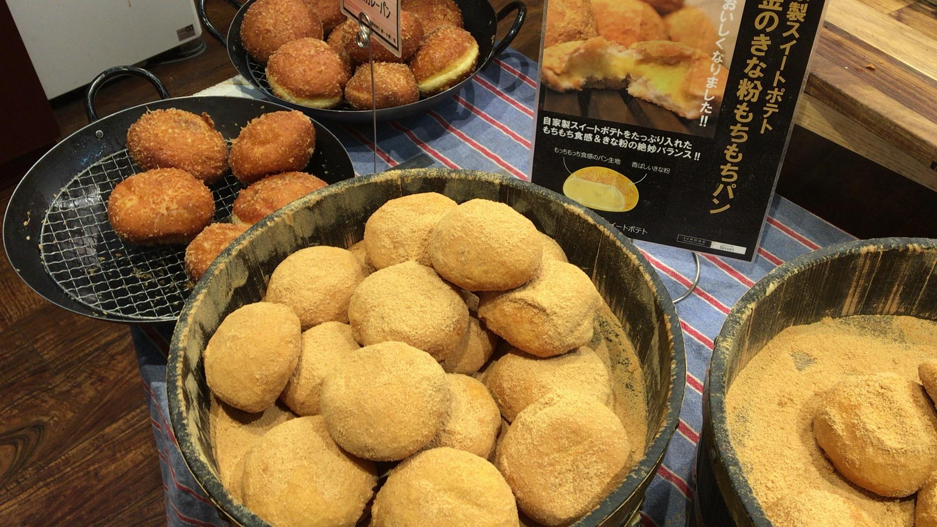 天文館の100円パンのお店 favoriは僕史上5指に入る最高のパン屋だった