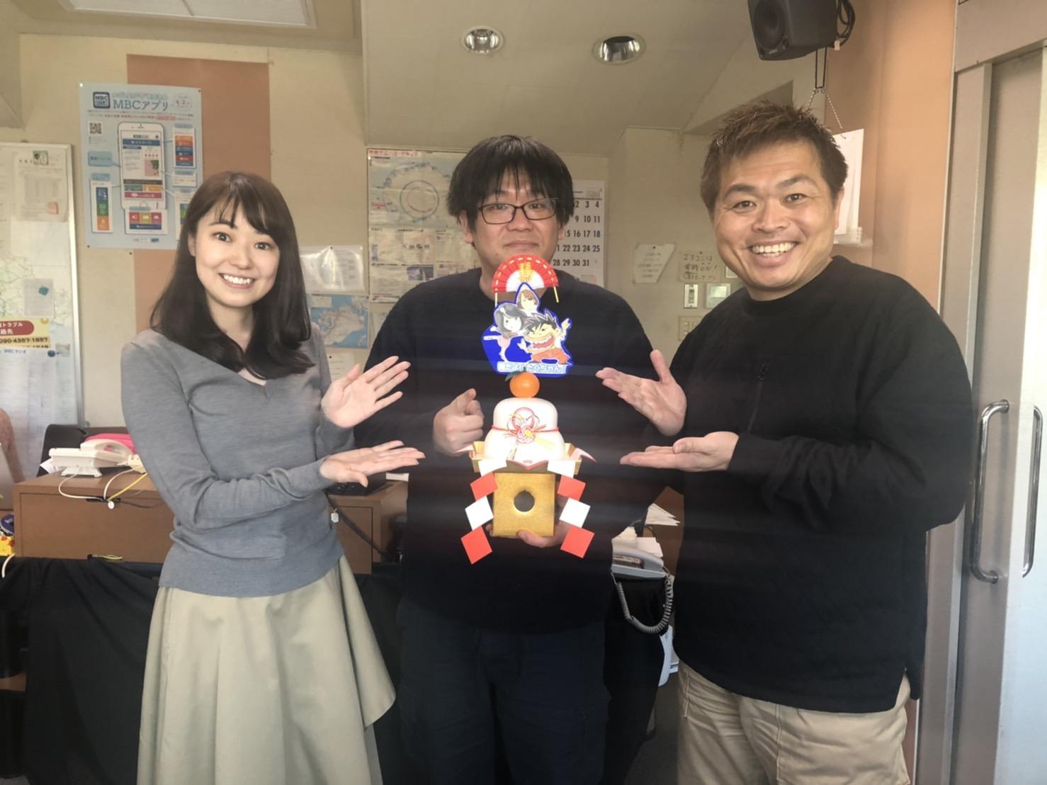 【MBCバズかご】KagoshimaniaX2019年12月のアクセスランキング!【2020.1.4】