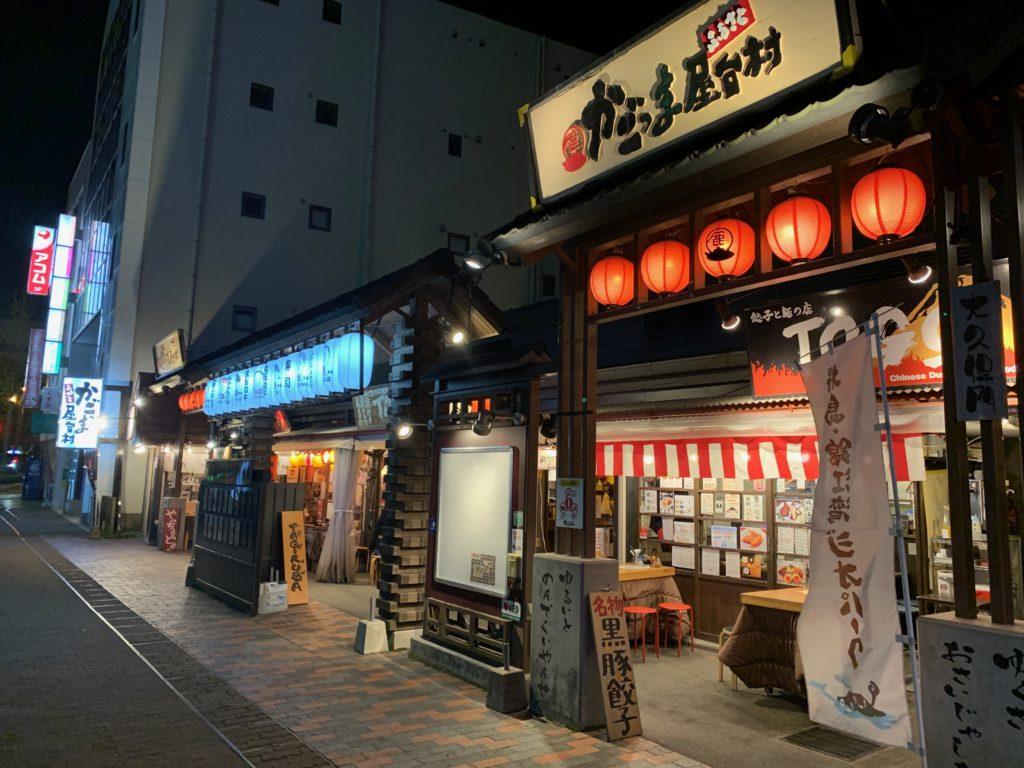 屋台村が一部再開決定!!思いやりの心でまた「ぶえんの漬け丼」を食べたい。