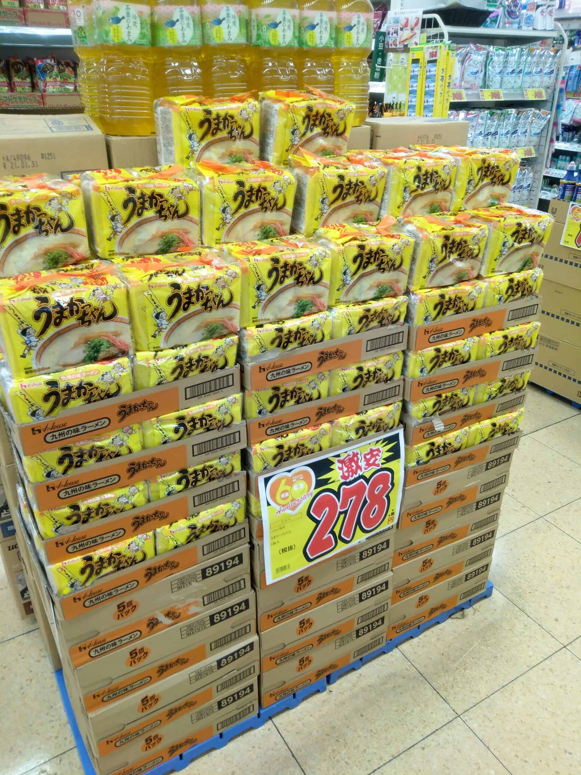 俺たちのスーパー「タイヨー」が60周年!うまかっちゃんが爆安だぞ!