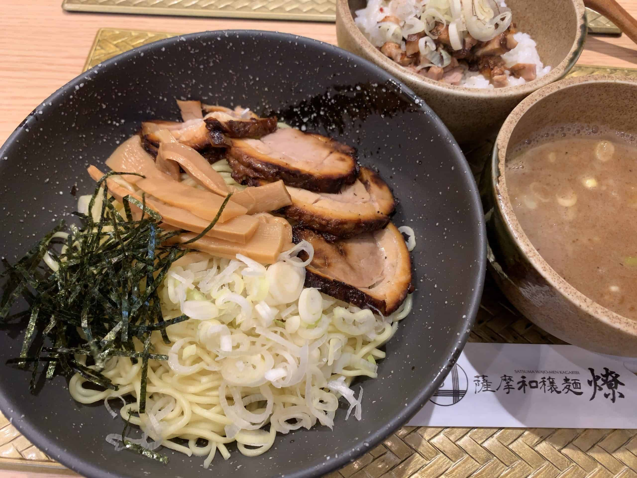 【鹿児島】燎ラーメン2020夏の新作は「つけ麺!」繰り返す!「つけ麺」だ!